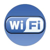 wifi-200